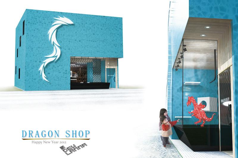 ドラゴンショップ(3DCG)
